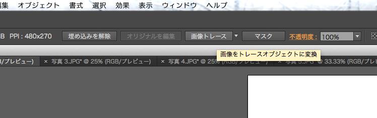 スクリーンショット 2014-08-06 15.32.03