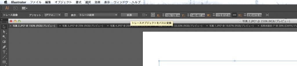 スクリーンショット 2014-08-06 15.32.34