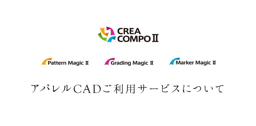aparel-cad-creacompo2